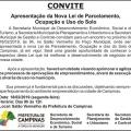 Convite: Palestra - Parcelamento, Ocupação e Uso do Solo